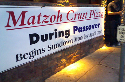 Matzoh